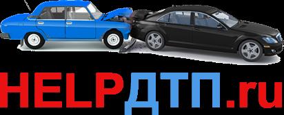 Автоюристы: правовая помощь водителям и юридическая помощь при ДТП